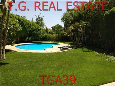 TGA39